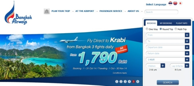 BangkokAirways-HP