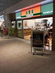 羽田空港201410