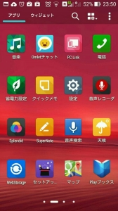 Zenfone-画面