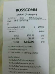 receipt_Zenfone