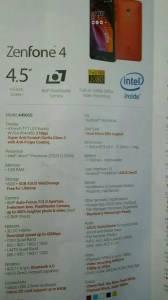 Zenfone4.5パンフ