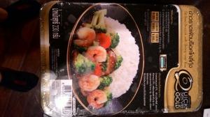海老野菜ごはん