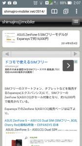 shimajiro@mobilerHP