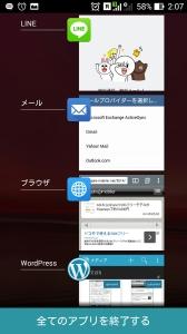 Zenfone画面
