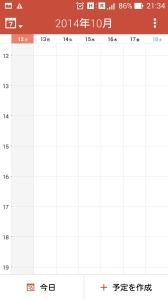 カレンダー-Zenfone