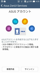 WebStorage2-Zenfone