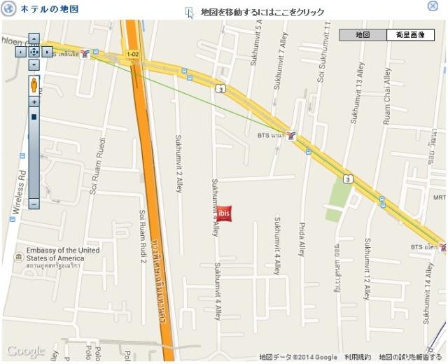 SnapCrab_NoName_2014-11-17_0-0-45_No-00