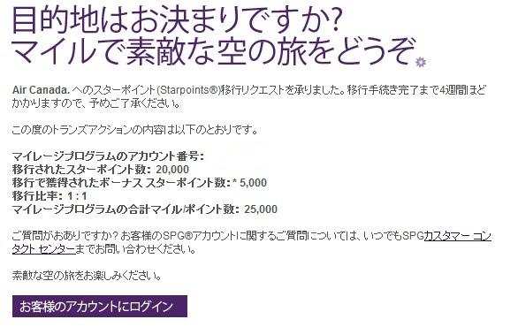 SnapCrab_NoName_2014-11-18_22-37-47_No-00 -edit