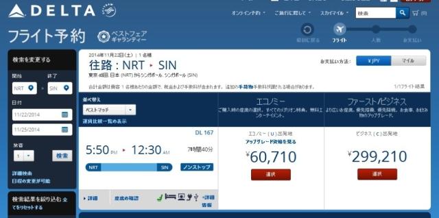 SnapCrab_NoName_2014-11-19_16-25-4_No-00