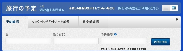 SnapCrab_NoName_2014-11-19_17-6-49_No-00