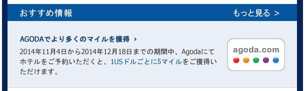 SnapCrab_NoName_2014-12-1_9-22-22_No-00