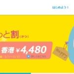 SnapCrab_NoName_2015-1-24_19-24-17_No-00