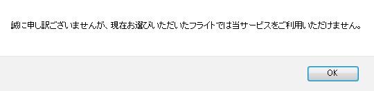 SnapCrab_NoName_2015-4-3_0-41-7_No-00