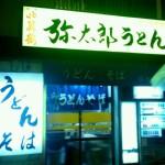 wpid-wp-1468007571070.jpeg