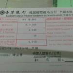wpid-wp-1468149398937.jpeg